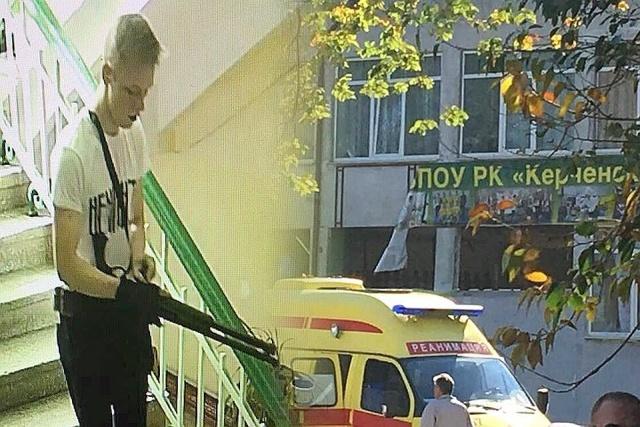 Керченский стрелок - Владислав Росляков (9 фото)