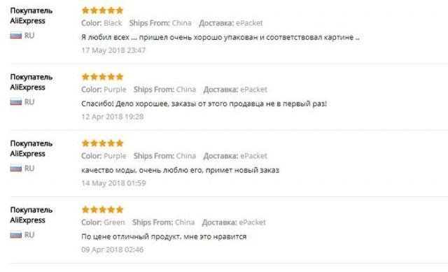 Такие отзывы к товарам на китайских сайтах поднимут вам настроение (15 скриншотов)