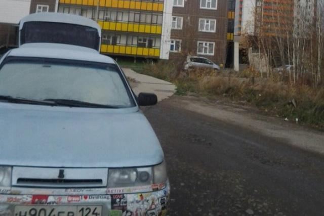 Карма за парковку в неположенном месте (4 фото)