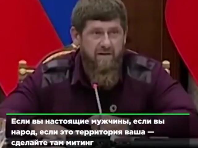 Рамзан Кадыров жестко высказался о митингах в Ингушетии