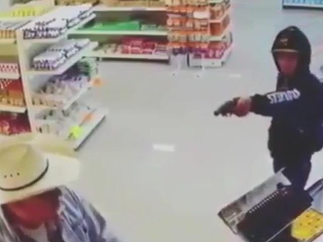 Грабитель не ожидал такого поворота событий