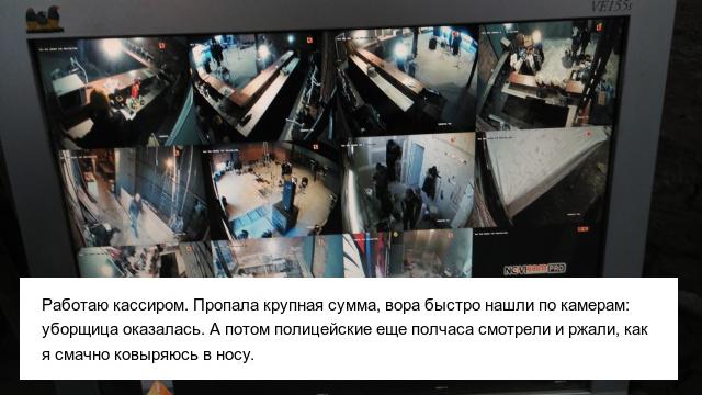 Пользователи сети делятся своими рабочими фейлами (15 фото)