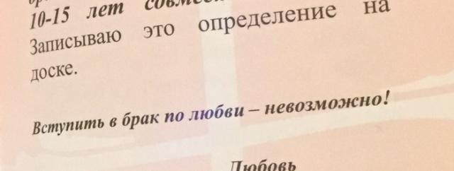 """5 часов принудительного """"религиозного просвещения"""" в школе Санкт-Петербурга (10 фото)"""