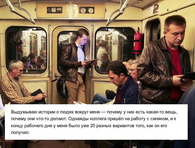 """Пользователи сети рассказали, каким образом они борются со скукой и """"убивают время"""" (14 фото)"""