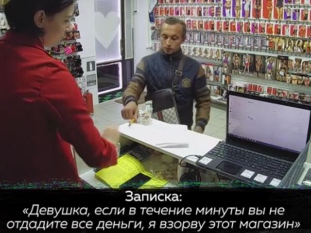 Застенчивый грабитель в московском секс-шопе