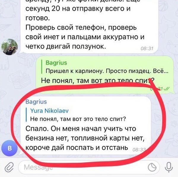 """""""Мобильный хостел"""" или обычное утро каршеровода (4 фото)"""
