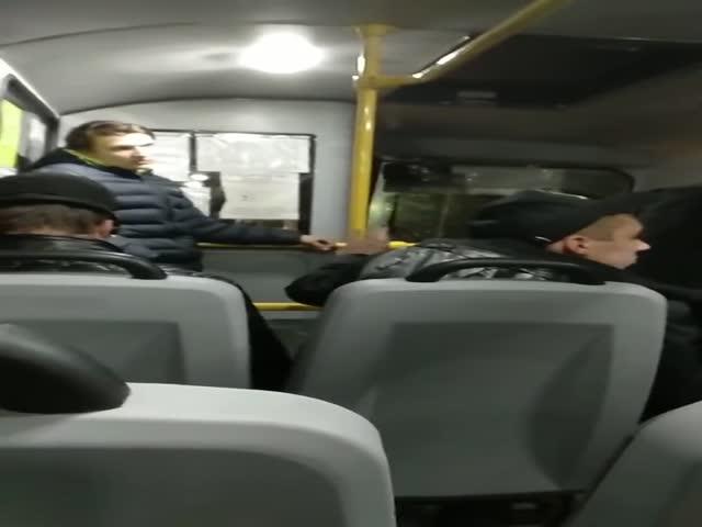 Пассажиры не хотели платить за проезд, но всё пошло не по их плану