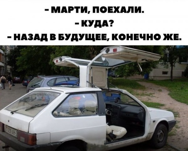 Нестандартный юмор с просторов сети (21 фото)
