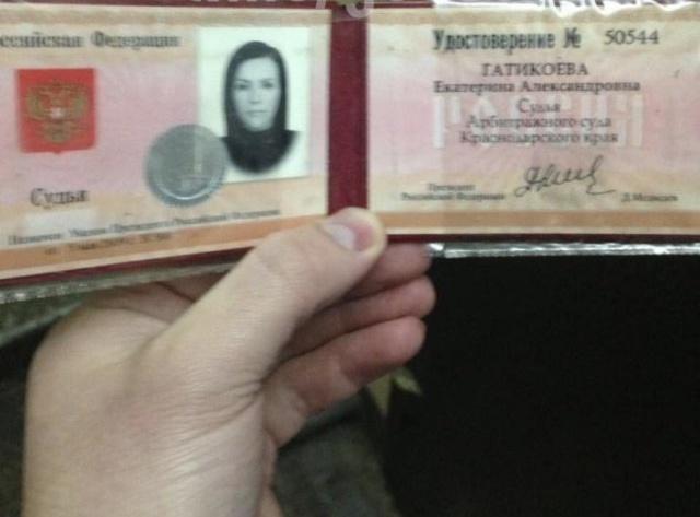Владелица гостиницы в Краснодаре с корочкой судьи и скандальной репутацией