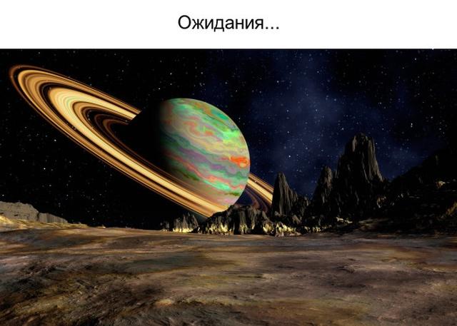Когда сбылась детская мечта о покупке телескопа (3 фото)