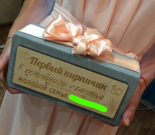 Необычный подарок на свадьбу, сделанный своими руками (6 фото)