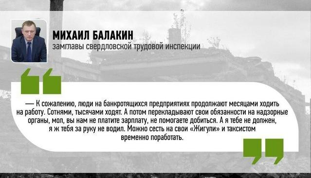Цитаты российских чиновников, которые вызывают много вопросов (9 фото)