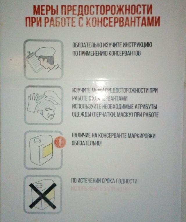 Как в гипермаркете готовят курицу гриль (9 фото)