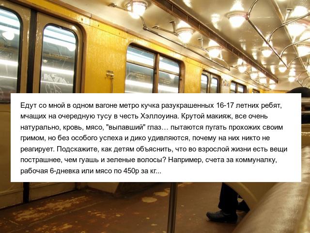 Истории людей из социальных сетей (15 скриншотов)