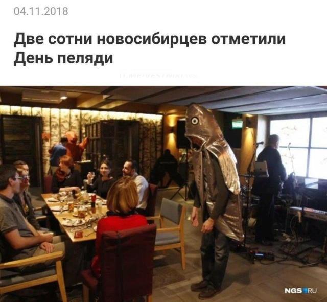Заголовки новостей, которые заставят вас улыбнуться (20 фото)