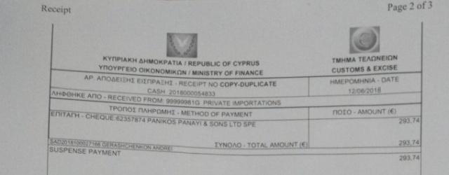Как продавец на AliExpress обманул клиента на 1000 евро (9 фото)