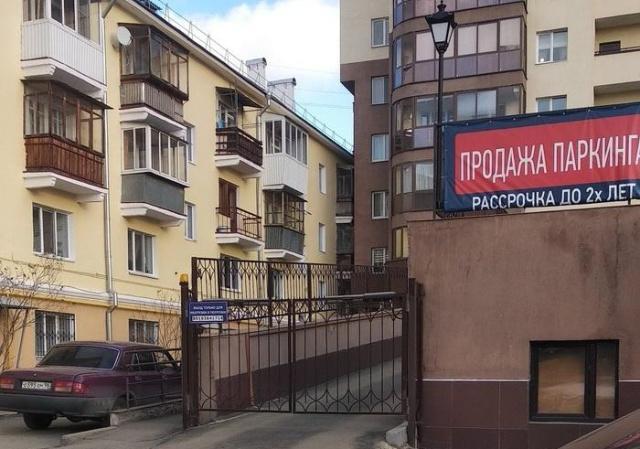"""""""Точечная застройка"""" в Екатеринбурге (2 фото)"""