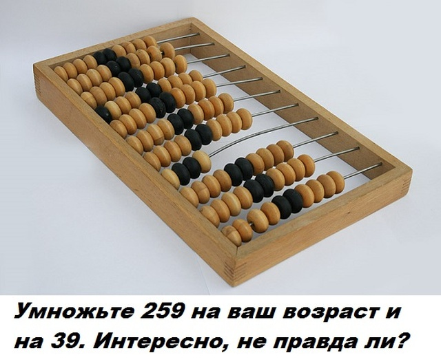 Коллекция бесполезных фактов обо всем на свете (26 фото)