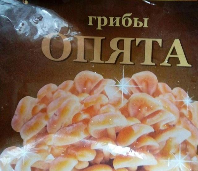 На волне постов про замороженные продукты (3 фото)