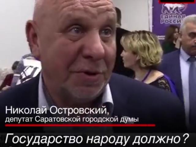 Ольга Глацких оказалась не одинока в мнении, что государство ничего не должно народу