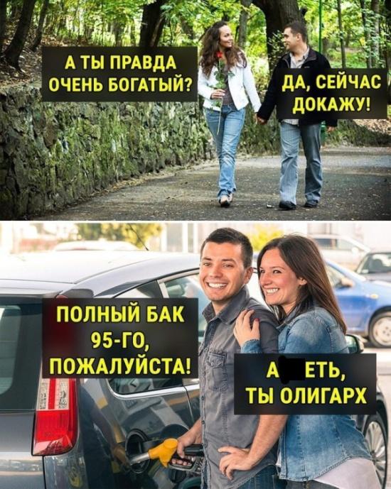 С иронией и сарказмом по жизни (15 фото)