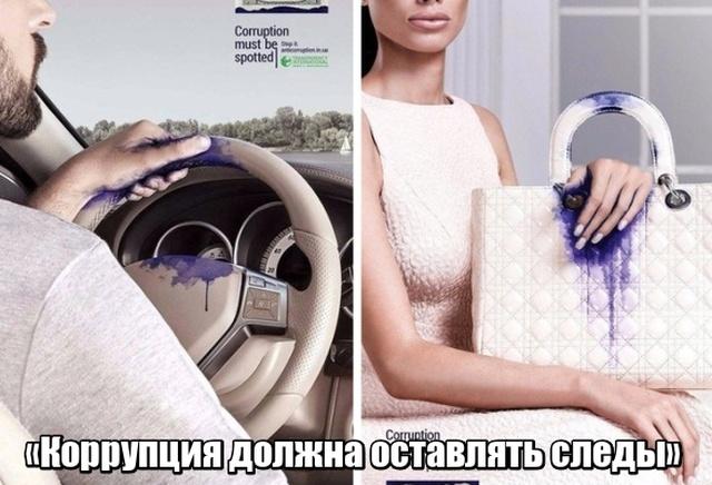 Примеры того, что реклама порой может говорить о важных проблемах (14 фото)