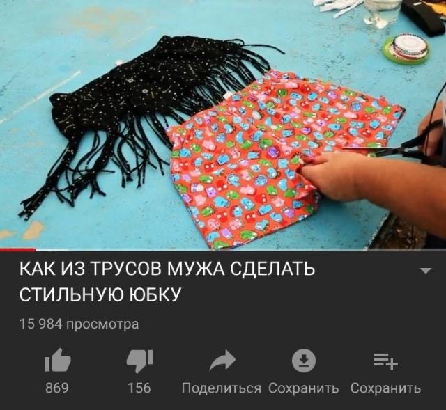 Бабуля-видеоблогер 100 уровня (10 фото)