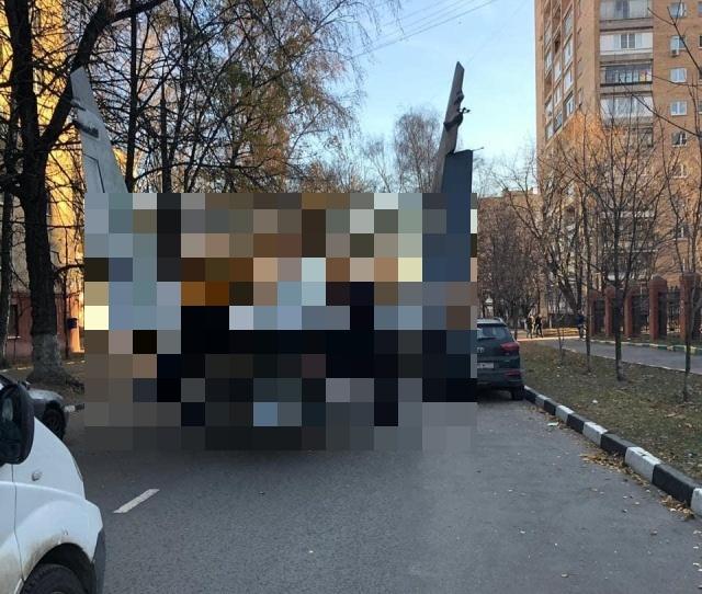 В Люберцах прокатили по улицам истребитель МиГ-29 (4 фото)