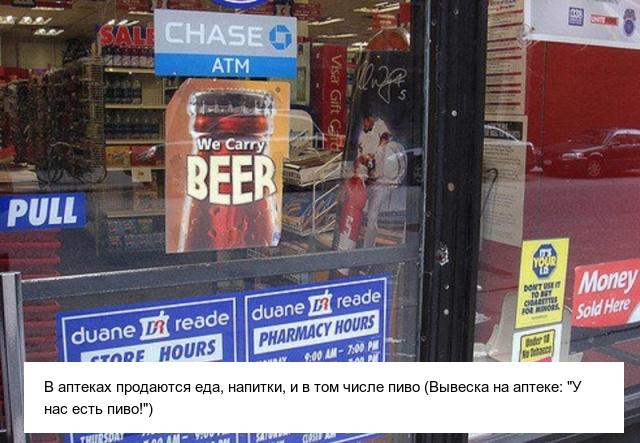 Странные привычки американцев, которые удивляют иностранцев (24 фото)