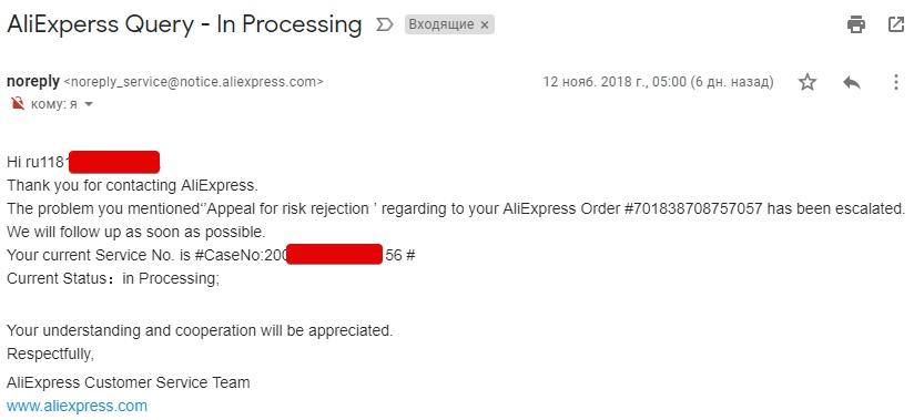 Как продавец на AliExpress обманул клиента на 1000 евро. Часть 2 (3 фото)