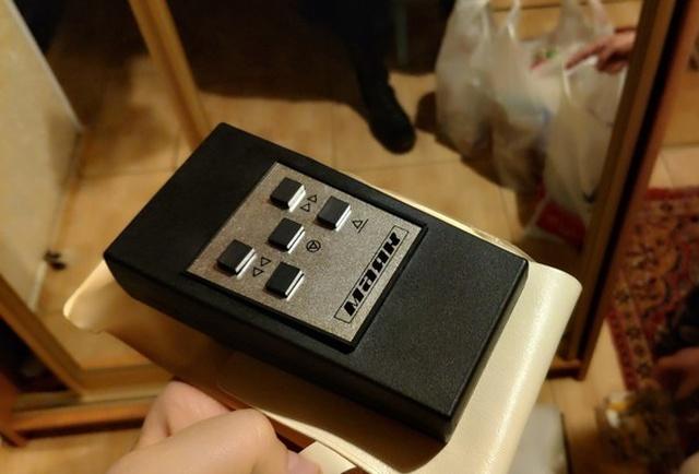 Что это за устройство? (4 фото)