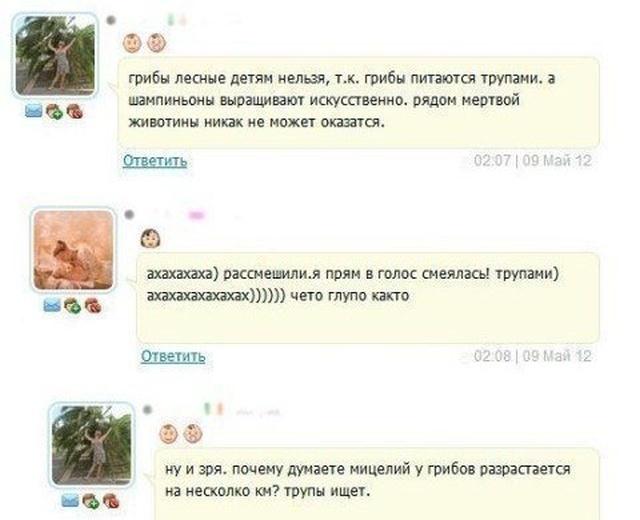 """Высказывания и советы от """"интеллектуалов"""" из социальных сетей (20 скриншотов)"""