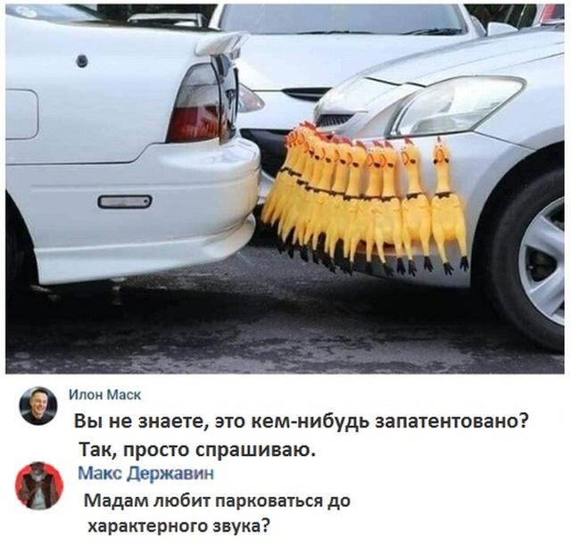Смешные комментарии и юмор из социальных сетей (26 скриншотов)