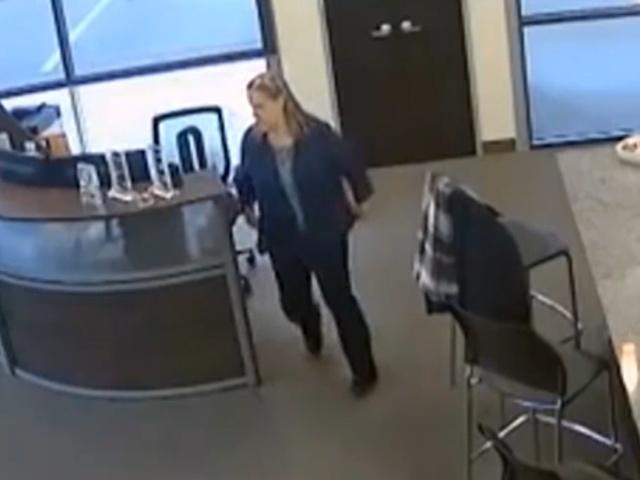 Незваный гость вломился в офис во время рабочего дня