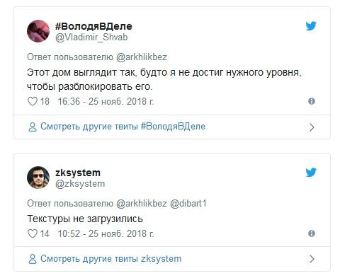 В Подмосковье сталинку покрасили в черный цвет (9 фото)