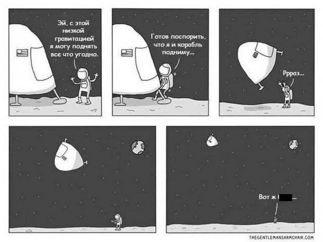 Странный юмор с просторов сети (30 фото)