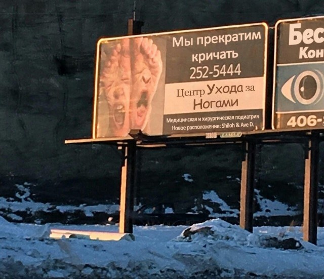 """""""Волна деградации"""" из социальных сетей (35 фото)"""