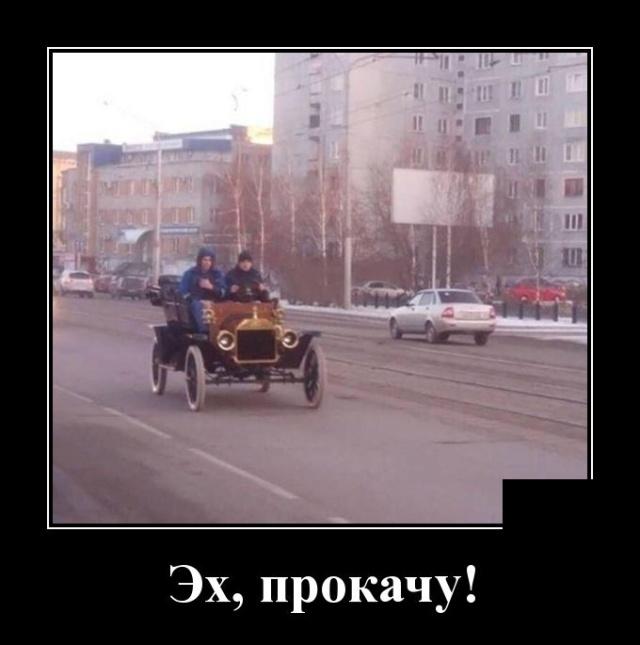 demotivatory_06.jpg