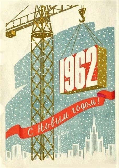 Новогодние открытки времен Советского Союза (24 фото)