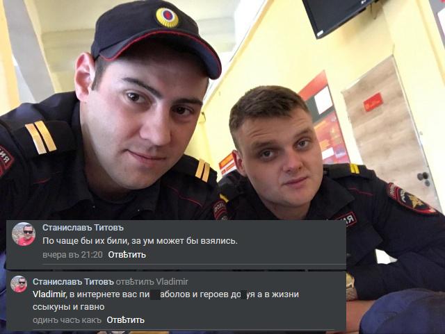 История о самарском полицейском, который выступил в защиту пьяного таксиста, получила продолжение (2 фото)