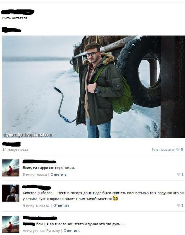 Шутки и картинки из социальных сетей (20 скриншотов)