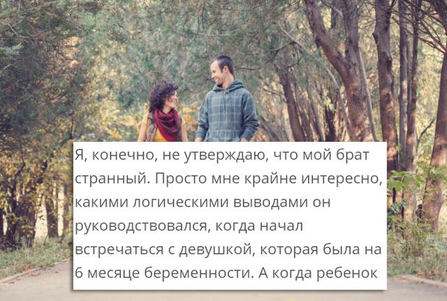 Люди рассказывают жизненные истории в социальных сетях (21 скриншот)