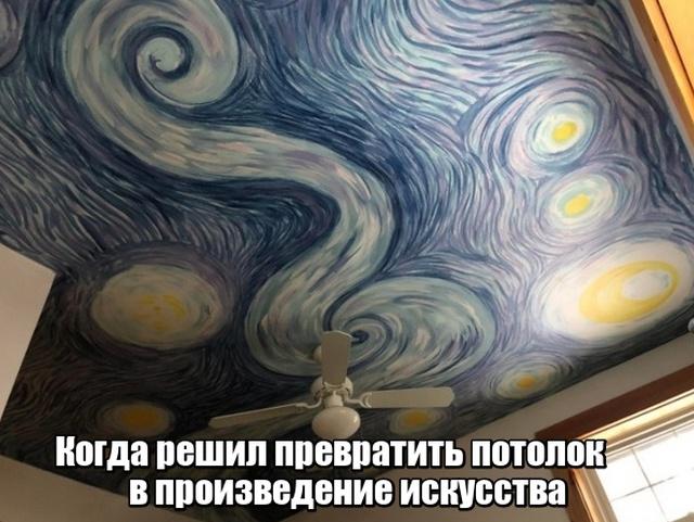 С перфекционизмом по жизни! (23 фото)