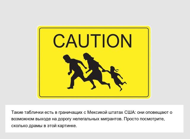 Самые необычные дорожные знаки в разных странах (12 картинок)