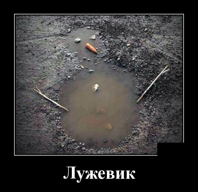 demotivatoy_08.jpg