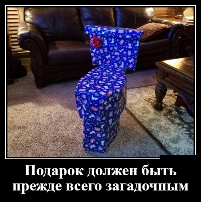 demotivatoy_17.jpg