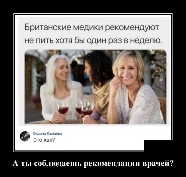 demotivatoy_30.jpg
