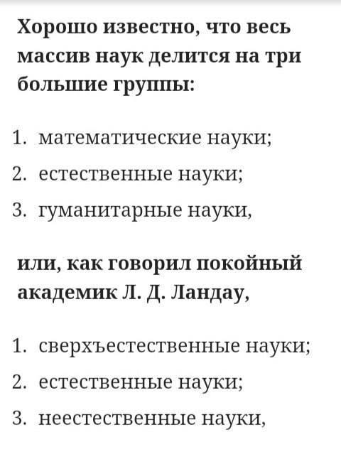 umniy_jumor_30.jpg