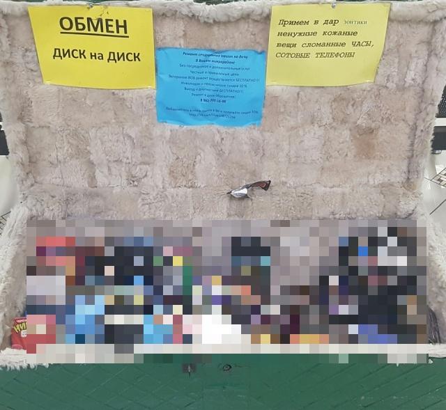 Необычный стенд в одном из магазинов Екатеринбурга (7 фото)