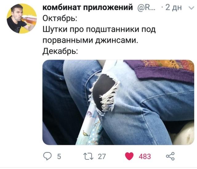 Шутки и юмор от блогеров из Twitter (20 скриншотов)